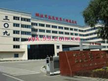 解放军总医院第二附属医院