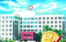 深圳市布吉人民医院