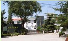 北京民康医院