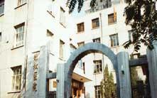 北京市朝阳区劲松医院