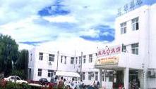 北京市朝阳区东坝医院