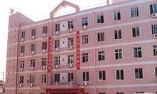 北京市宣武区妇幼保健院