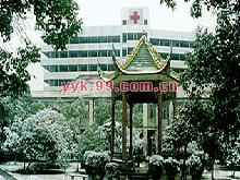 武汉市传染病医院