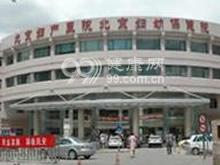 北京妇幼保健院