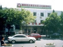 北京市朝阳区新源里医院