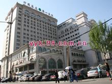 中国医科大学第一附属医院